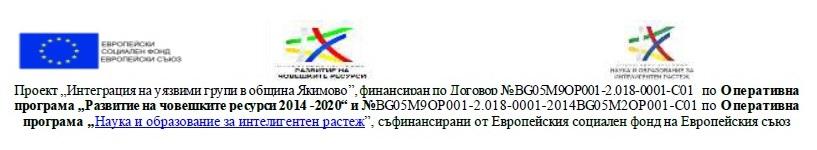 logo_17.04.2019